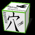 Acupuncture (Nagomi · Pro) icon