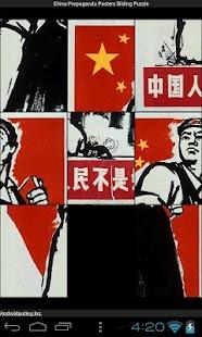 China Communist Sliding Puzzle