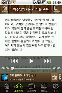산소마을 - screenshot thumbnail