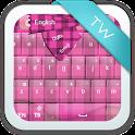 Plaid Pink Keyboard icon