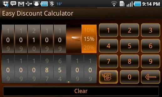 Easy Discount Calculator - screenshot thumbnail