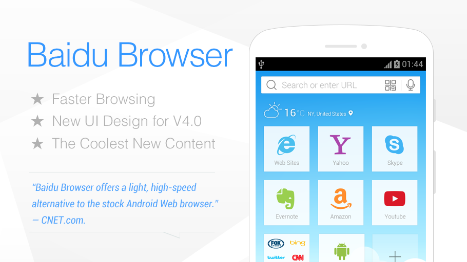 Baidu Browser (Fast & Secure)- screenshot