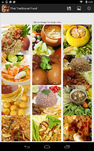 泰國傳統美食