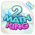 수학왕2(Mathking2) icon