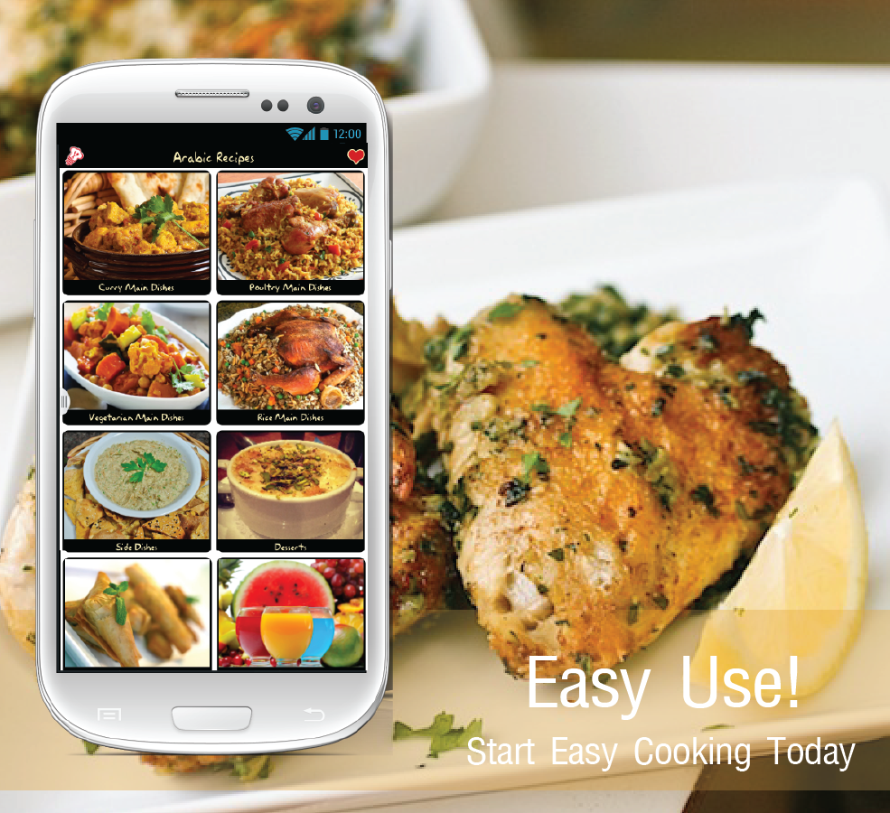Arabic recipes free android apps on google play arabic recipes free screenshot forumfinder Choice Image