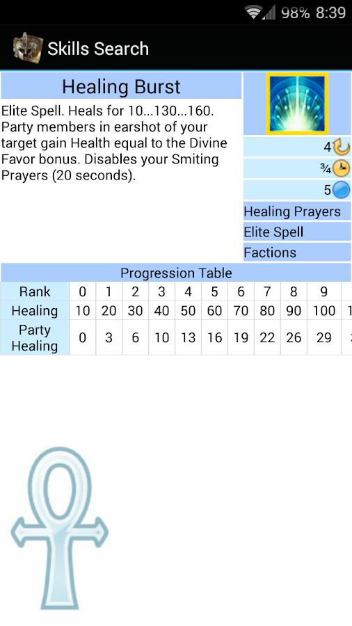 Guild Wars Handbook - screenshot