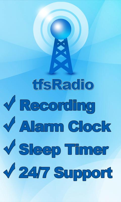 tfsRadio India रेडियो - screenshot