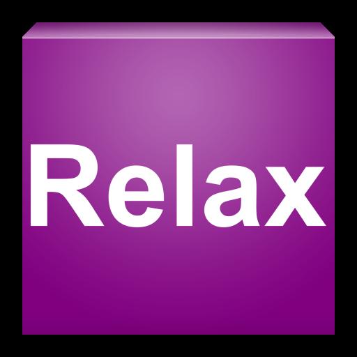 放鬆的音樂 健康 App LOGO-APP試玩