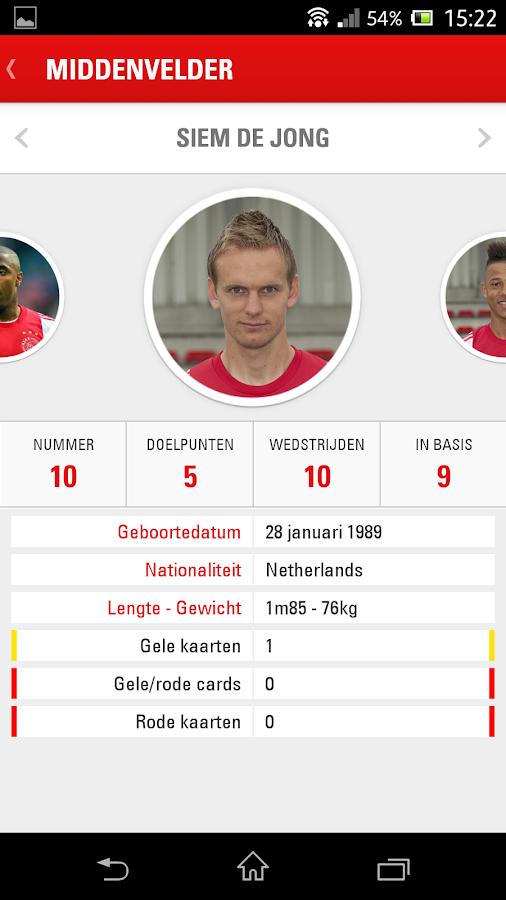 Ajaxfans - screenshot