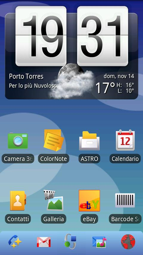 ADWTheme Old Nokia Style Donat- screenshot