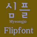 FBSimpleMyeongjo FlipFont logo