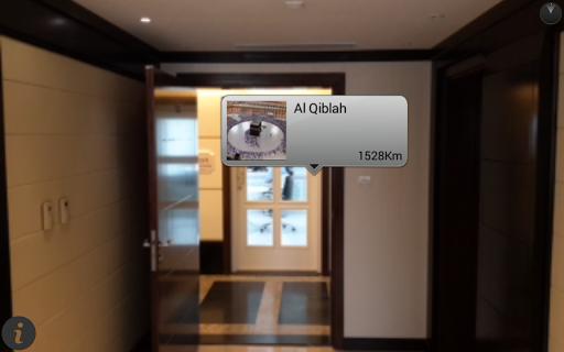 Smart Qiblah AR