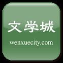 文学城阅览器 – WENXUECITY logo