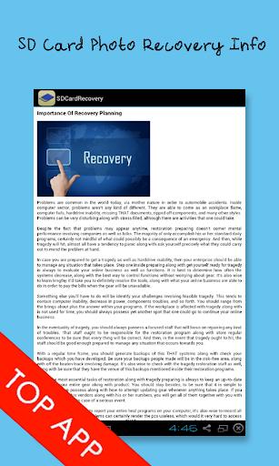 工具必備免費app推薦|SD卡照片恢復信息線上免付費app下載|3C達人阿輝的APP