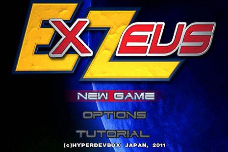 ExZeus Arcade Screenshot 1
