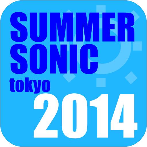 SUMMER SONIC 2014 tokyoタイムテーブル 娛樂 App LOGO-APP試玩