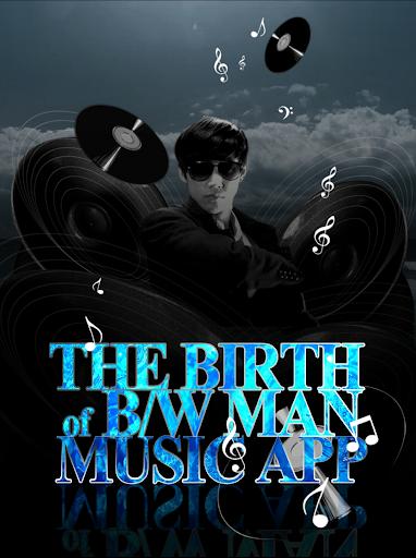 黑白人的诞生-音樂