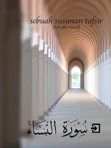 An-Nisaa' Tab