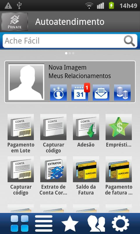 Banco do Brasil - screenshot