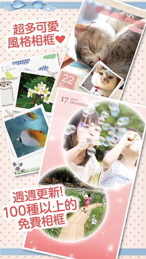 超簡單拼貼・MIRU Photobook 可愛相框+貼圖