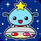 小小星之子 - 回到宇宙 icon
