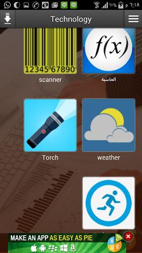 【免費新聞App】Technology-APP點子