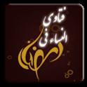 Fatawa- فتاوى النساء في رمضان logo