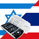 Thai Hebrew Dictionary icon