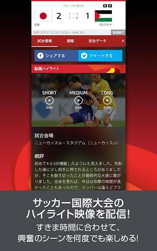 免費下載運動APP|LEGENDS STADIUM 〜サッカー動画・ハイライト〜 app開箱文|APP開箱王