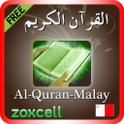 Al Quran Malay - 9Qari Audio icon