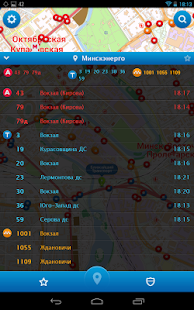 Avenue - Public Transport- screenshot thumbnail