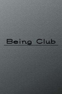 Being Club APP製作2