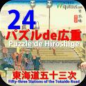 24PuzzleDeHiroshige icon