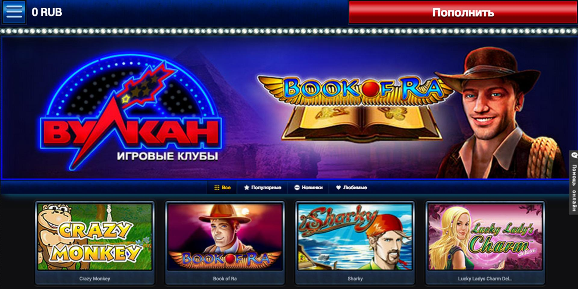 Играть без регистрации бесплатный игровой автомат карнавал