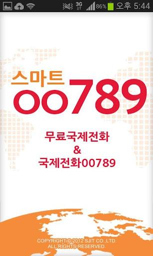 五南文化廣場網路書店 - 現代運輸學-2013年1月三版