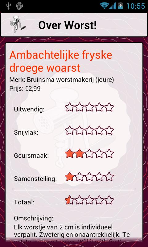 Supermarktworstengids- screenshot