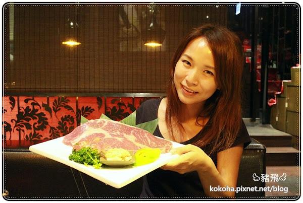 時尚夜店風精緻的紅巢燒肉~超驚人15盎司大牛排