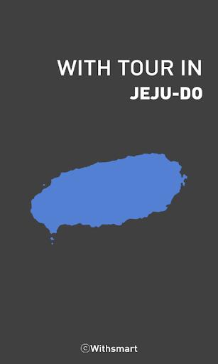 JeJu_DO Tour With TOur EG