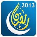 تطبيق مجانى للتنبيه بأوقات الصلاة والافطار والسحور وأدعية للاندرويد والايفون والايباد والايبود تاتش مجانى Ramadhan Calendar - 20131.0.apk