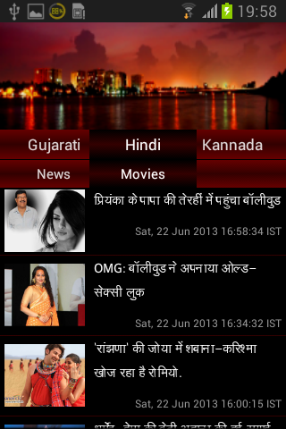 【免費新聞App】News India-APP點子