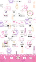 Screenshot of Cute wallpaper★pinky cosme