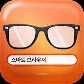 Smart Browser