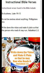Bible Quotes- screenshot thumbnail