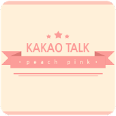 카카오톡 테마 - 피치 핑크