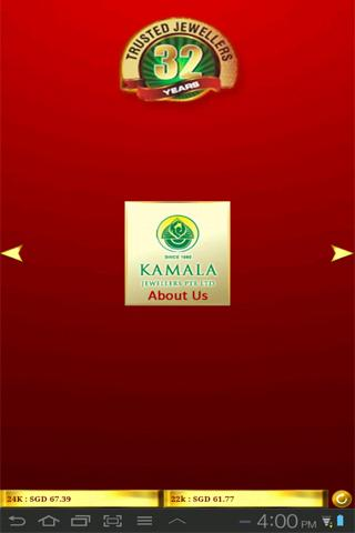 Kamala Jewellers- screenshot