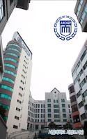Screenshot of 서일대학교 세방도서관