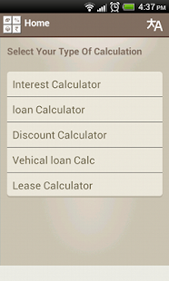 My Calc - Finance Calculator- screenshot thumbnail