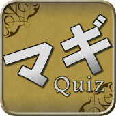 Quiz for MAGI
