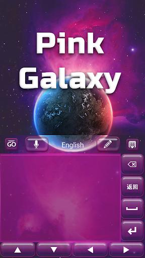 玩個人化App|GOキーボードピンクギャラクシー免費|APP試玩