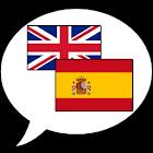 Learn Spanish - Audio icon
